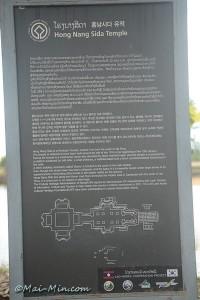 DSC_5100 (Copier)-BorderMaker